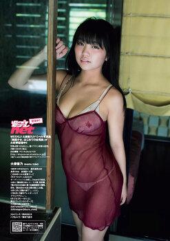 올 여름은 육덕녀 오하라 유노와 함께 大原優乃