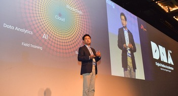 D.N.A (Digital Native Accelerator) 2018 컨퍼런스 행사 현장에 다녀오다.