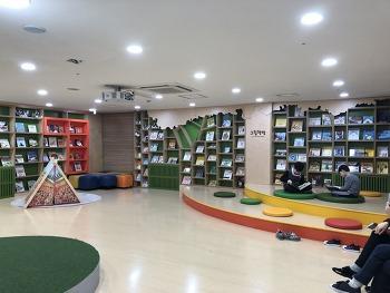 [2018/01/23] 아이들과 함께 가볼만한 곳, 국립어린이청소년도서관(+그림책 추천)
