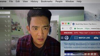 영화 서치.  디지털 삶을 그대로 재현한 놀라운 영화 강추!