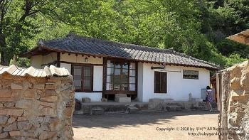 군위 여행 / 영화' 리틀 포레스트' 촬영지 / 혜원의 집으로 떠난 힐링여행
