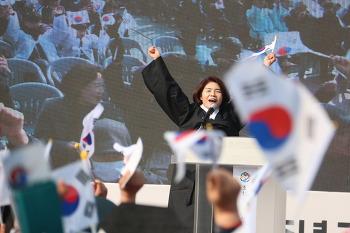 [강서병 한정애] 강서에서 재현한 3·1운동 ^^