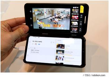 5G 서비스 SKT 티움 체험존에서 LG V50 ThinQ 5G로 만나보기