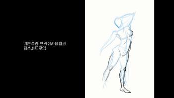 경기꿈에대학 - 디지털 페인팅과 영상편집의 기초 강좌에 대한 소개영상