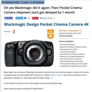 (갱신)역시나 흑마술! 신형 BMPCC(블랙매직포켓시네마카메라) 딜레이!