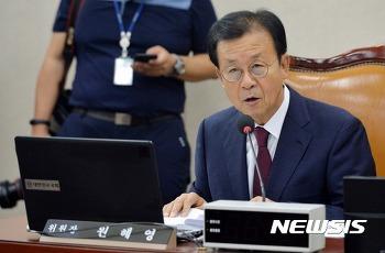 [뉴시스] 국회 정치개혁특위 원혜영 위원장 회의 주재