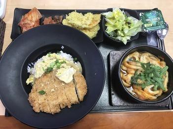 국회의원회관 구내식당 저녁