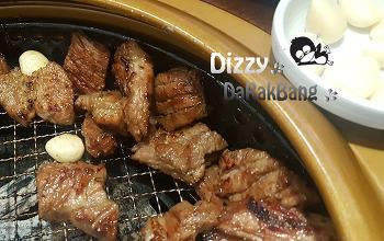 사가정역 고기 맛집 정갈하고 맛있는 사가정 이학갈비