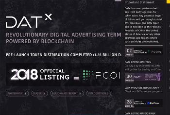 닷엑스 DATx 디지털광고 플랫폼 론칭, 기존 광고 문제의 해결책