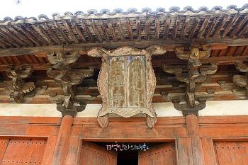 일본 역사학계 입 다물게 한 벽화의 정체는?