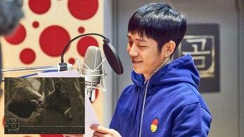 MBC UHD 다큐멘터리 <곰> 배우 정해인이 들려주는 '곰 이야기' 국내 최초 HDR 자연 다큐멘터리 '곰' 내레이션으로 명품 다큐의 품격을 보여준다!