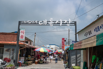 교동도 - 대룡시장