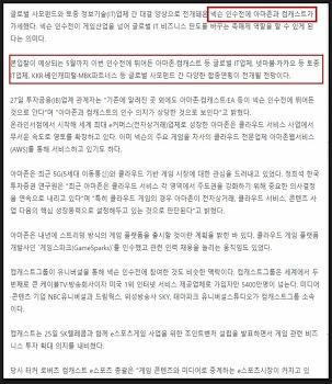 장전 공시/뉴스 해석 2.28 (23)