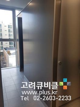헤어라인 메탈 HPL 걸레받이 바닥형 큐비클 화장실칸막이_서울 양천구 신정동