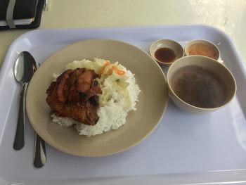[호치민-D05] 똔득탕 대학교 식당