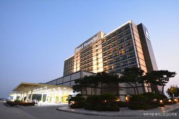 [목포숙박] 다도해와 영암호의 아름다운 조망, 목포현대호텔
