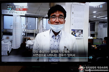 [EBS 메디컬 다큐 - 7요일]응급실, 근이영양증, 만성신부전증