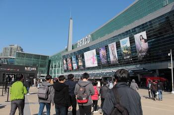2017 지스타(G-STAR) 첫 날(1) - 벡스코 바깥 풍경