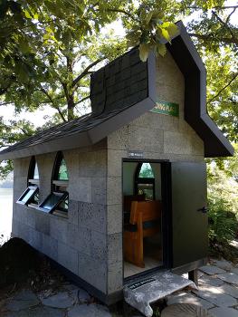 대전근처 가볼만한곳 옥천 수생식물학습원 세상에서 제일작은 교회