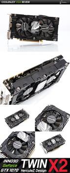 INNO3D 지포스 GTX 1070 8GB X2 트윈쿨러