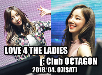 2018. 04. 07 (SAT) LOVE 4 THE LADIES @ OCTAGON