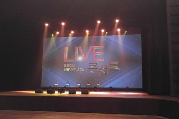 2018 포항CBS 행복한 동행 라이브콘서트 관람 후기(민우혁, 장혜진, 유엔젤보이스)