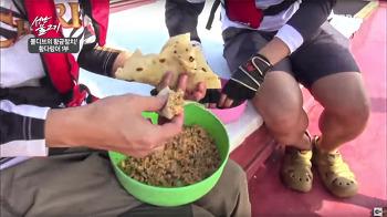 몰디브 어부들이 먹는 이색적인 아침식사, 마쑤니(Mas Huni)