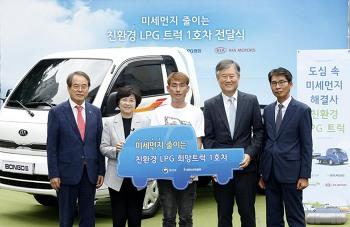 친환경 LPG 희망트럭 지원 사업 활용 해보세요! 노후경유차는 LPG 1톤 트럭으로