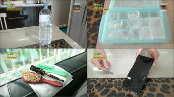 생활꿀팁 넘버원, 생활 속 숨어있는 세균 제거 꿀팁(생수, 얼음, 머리빗, 휴대전화)(생생정보 822회, 0523)