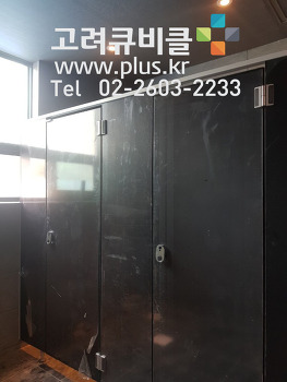 블랙 화장실파티션 큐비클칸막이 #서울 강서구