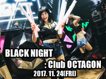 17. 11. 24 (FRI) BLACK NIGHT @ OCTAGON