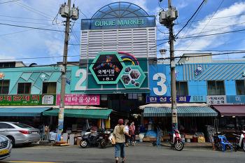 부산 여행#1 자갈치 시장과 부평 깡통시장 국제시장 및 609청년몰 방문기!
