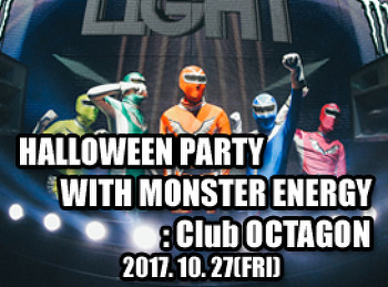 2017. 10. 27 (FRI)HALLOWEEN PARTY WITH MONSTER ENERGY @ OCTAGON