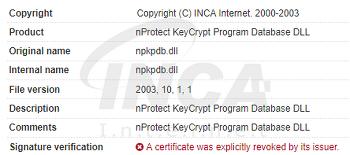 [악성코드 분석]nProtect KeyCrypt 관련 파일로 위장한 다운로더 주의