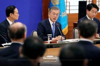 [전문] 문재인 대통령, 국정원‧검찰‧경찰 개혁 전략회의 모두발언