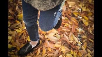 어느 따뜻한 가을 주말  V-LOG  [sony a9 , 2470g, 70200g, 50.8 ]