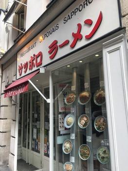 [파리 일식맛집] SAPPORO 사뽀로 라멘집, 야키소바가 맛있는 집