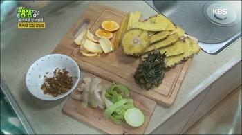 똑똑한 껍질 살림법(무, 파인애플, 오렌지 껍질)(생생정보 768회))