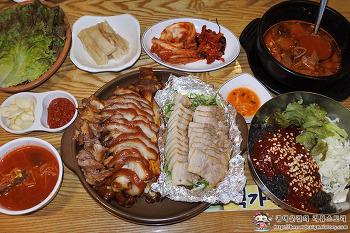 [사당역 족발/방배동 맛집]푸짐하고 맛있는 백가족발