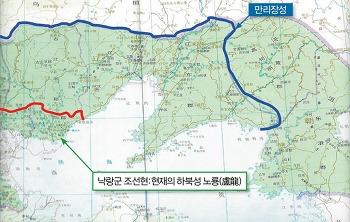 동북아역사재단의 동북아역사지도