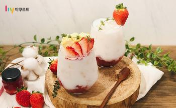 홈메이드 딸기라떼 만들기! 집에서 맛있는 딸기라떼 만드는 법 (feat. 내추럴플랜 클래식)