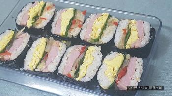 알토란 토니오의 간단 요리, 사각 김밥