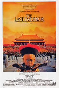 마지막 황제 (1987)