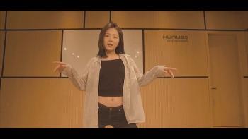 엘리스 혜성 노메이크업 스키니진 안무연습영상