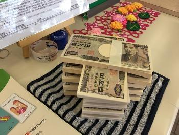 2018년 8월 일본 홋카이도 라이딩 7 마시케초 - 오무초 上