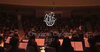 NLCS Jeju 학생들의 따뜻했던 크리스마스 콘서트 현장!