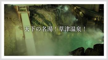 [일본여행] 일본 온천여행 추천 인기순위