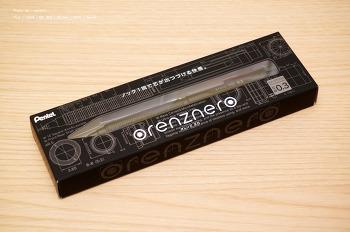 펜텔 오렌즈네로 0.3mm 샤프