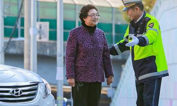 서울경찰 NEWS 제92호 - 서울경찰과 함께하는 어르신 안전보행