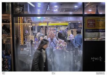 세미사출사번개 / 청파동 / 만리동 / 서울로7017